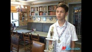 Юный волгоградец стал чемпионом шахматного турнира в Лас-Вегасе
