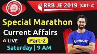 9:00 AM RRB JE 2019 (CBT 2) | Current Affairs by Bhunesh Sir (Marathon Class)