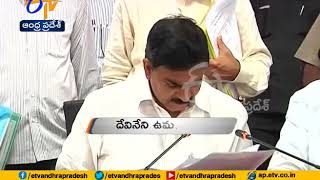 Gambar cover Minister Devineni Respond on YCP Chief Jagan | Over Pattiseema Project