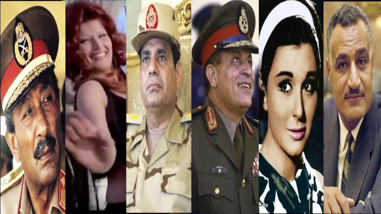 الجيش والنسوان: من محمد علي حتى السيسي مرورا بجمال عبد الناصر وأنور السادات ومبارك  وأبو غزالة