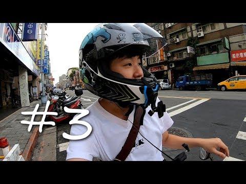 【CHU】我不當全職youtuber了|機車日常#3