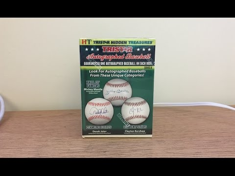 PULLED HALL OF FAMER! 2016 Tri-Star Autographed Baseball!