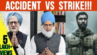 The Accidental Prime Minister Vs Uri The Surgical Strike - Ep No. 63 #TheDeshBhakt