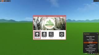 Importare Modello del Terreno da Google Earth