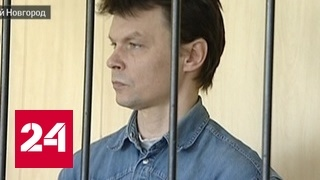 Новгородский дебошир, избивший медиков, заявил, что невиновен