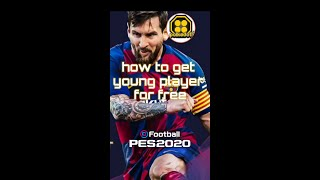 Tips & Tricks PES MOBILE 2020, Get Young Player From Trade Card