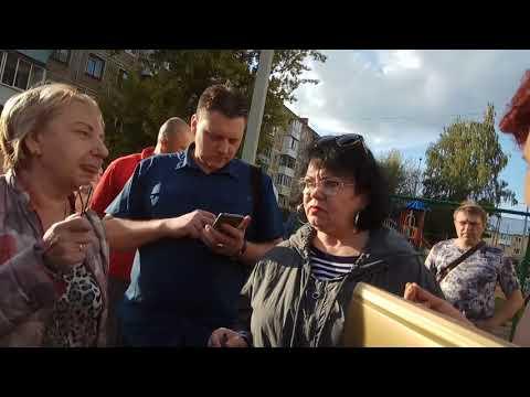Узаконить незаконное или демонстрация власти г.Новомосковск