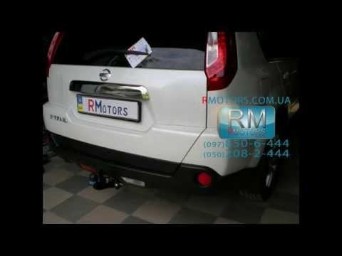 Установка фаркопа Autohak на Nissan X Trail T31 New от Rmotors