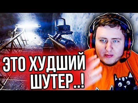 ЛАМЫЧ ПЕРВЫЙ РАЗ ИГРАЕТ В ТАРКОВ..! (23.12.2019)