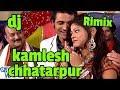 Sasur Ji Teri bitiya ko le jayenge || dj song||Bhojpuri dj song || Dj Kamlesh Chhatarpur| 9993243664
