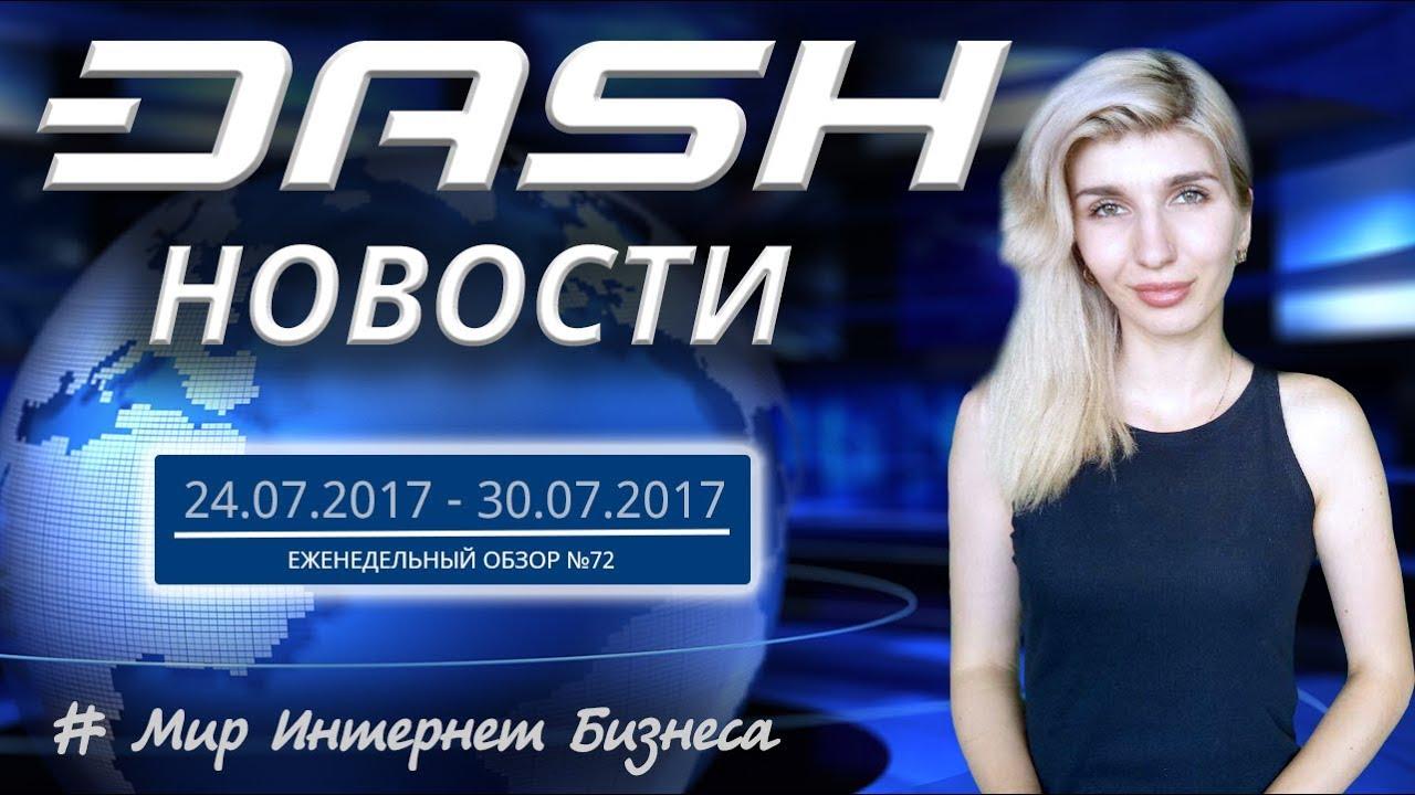 Последние новости о евгении васильевой фото
