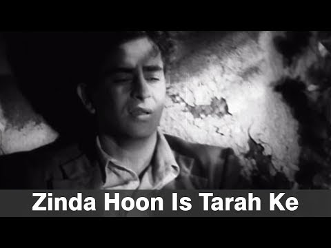 Zinda Hoon Is Tarah Ke | Raj Kapoor Kamini Kaushal | Aag (1948) | Bollywood Classic Songs