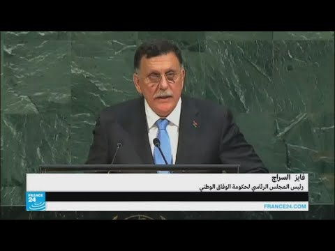 السراج : اتفاق الصخيرات هو حجر الزاوية لحل الأزمة الليبية  - نشر قبل 57 دقيقة