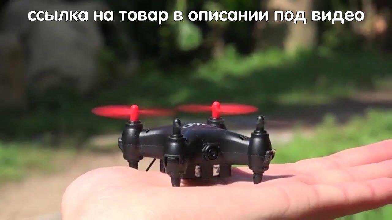 Мини квадрокоптер с камерой MINI ONE CF922 HD 2,4G фотки