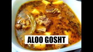 Aloo Gosht Ka Salan | Recipe Of Aloo Gosht | Jairy