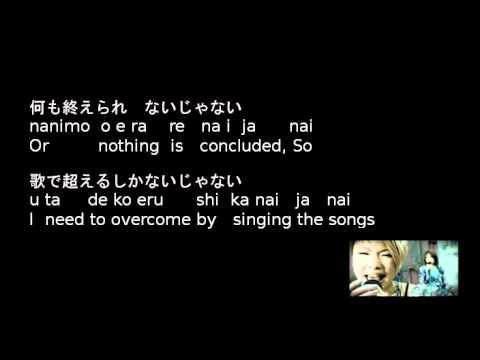 Lost Generation by Yellow Generation; English Karaoke, Sing along!