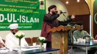 Subha Taibah Mein Hui- Hafiz Khalil Sultan Ashrafi