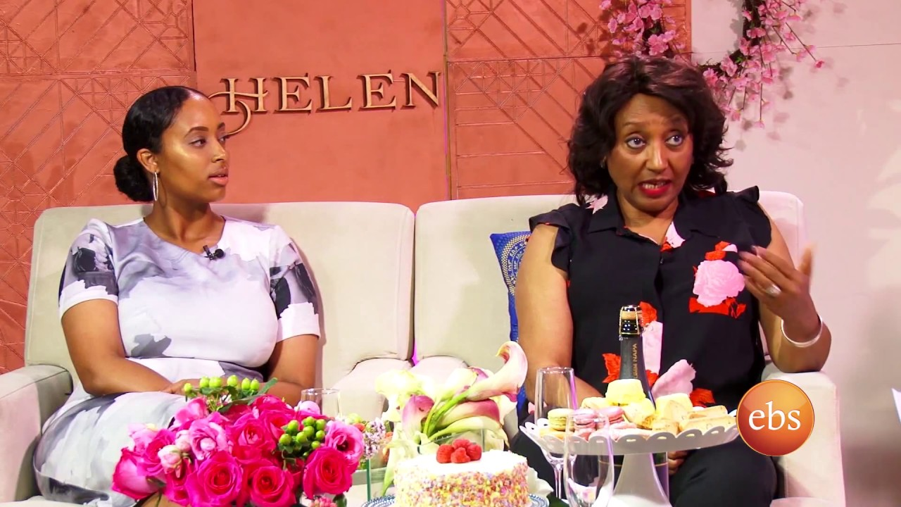 Helen Show ሔሌን ሾው: ሔለን ሾዉ የእናቶች ቀን ልዩ ፕሮግራም