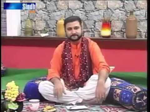 Awhan Ja Aashiq Hazar Ahin - Manjhi Faqeer