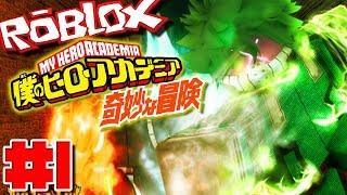 THE BEST MY HERO GAME ON ROBLOX?! | Roblox: My Hero Academia Bizarre Adventures - Episode 1