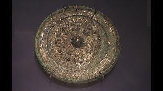 神原神社古墳から出土した「景初三年」銘の「三角縁神獣鏡」