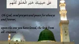 Qaseeda Burda Sharif w/ translation - Qari Waheed Zafar Qasmi