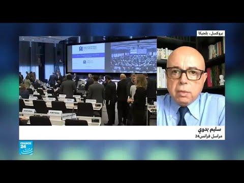 مؤتمر للاتحاد الأوروبي والأمم المتحدة حول زيادة المساعدات للسوريين  - نشر قبل 13 ساعة
