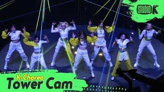 [K-Choreo Tower Cam 4K] 핫이슈 직캠 '그라타타(GRATATA)  '(HOT ISSUE Choreography) l @MusicBank KBS 210430
