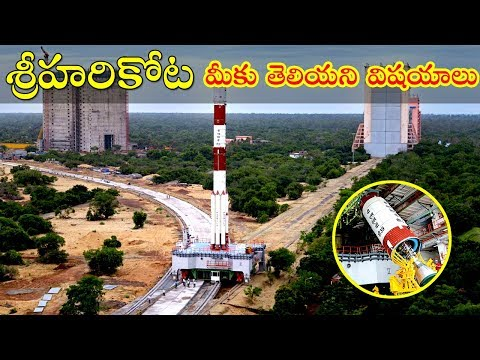 Unknown Facts About Sriharikota | ISRO | Amazing Facts in Telugu