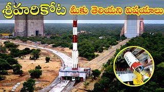 Unknown Facts About Sriharikota | ISRO | Amazing Facts in Telu…