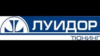 Смотреть видео Тюнинг фургонов