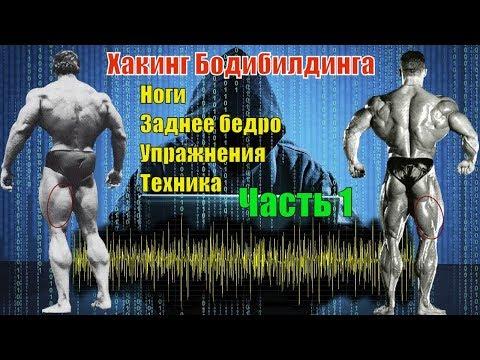 Вопрос: Как делать упражнение на сокращение полусухожильной мышцы?