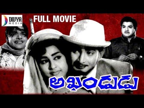 Akhandudu Telugu Full Movie | Krishna | Bharathi | Raja Babu | Telugu Classic Movies | Divya Media