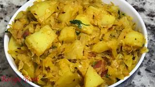 NO ONION NO GARLIC RECIPE | SideDish for Rice / Chapati | Aloo Cabbage Subzi | Cabbage Potato Curry