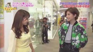 Mitapan : sakuma yui cut 佐久間由衣 検索動画 21