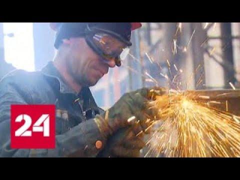 Во Владивостоке обсудили меры поддержки предприятий Приморья - Россия 24