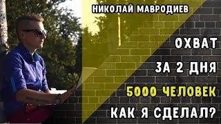 ЗАРАБОТАЛ В ИНТЕРНЕТЕ 5000 РУБЛЕЙ ЗА 2 ДНЯ НА ИГРЕ