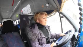 Каково женщине быть водителем маршрутки?