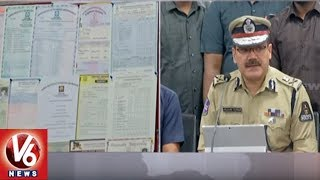 Hyderabad Cyber Crime Police Arrests 5 Members Of Fake Certificates Gang | V6 News