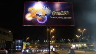 Sandora billboard firework нестандартная наружная реклама(BigMedia)(Бренд Sandora (компания PepsiСo) оригинальным способом решил отметить начало юбилейного года. На щитах в Киеве..., 2016-03-09T10:20:11.000Z)