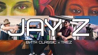 Витя CLassic x Trez - JAY Z (клип)