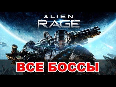 Прохождение игры -  Alien Rage - Unlimited