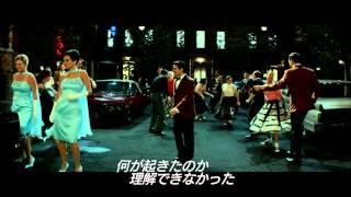 映画『ジャージー・ボーイズ』フィナーレ映像