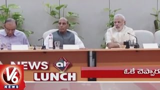 1 PM Headlines | TS Assembly Sessions | AP MLC Results | GST Bill | Manipur Govt | V6 News