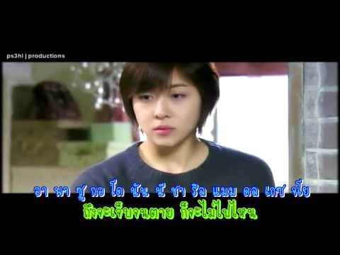scar - bois ost secret garden [thai sub]