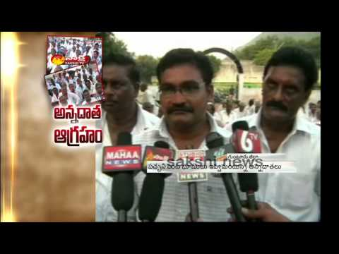 AP Capital Formation - Farmers oppose land pooling scheme for capital in Vijayawada