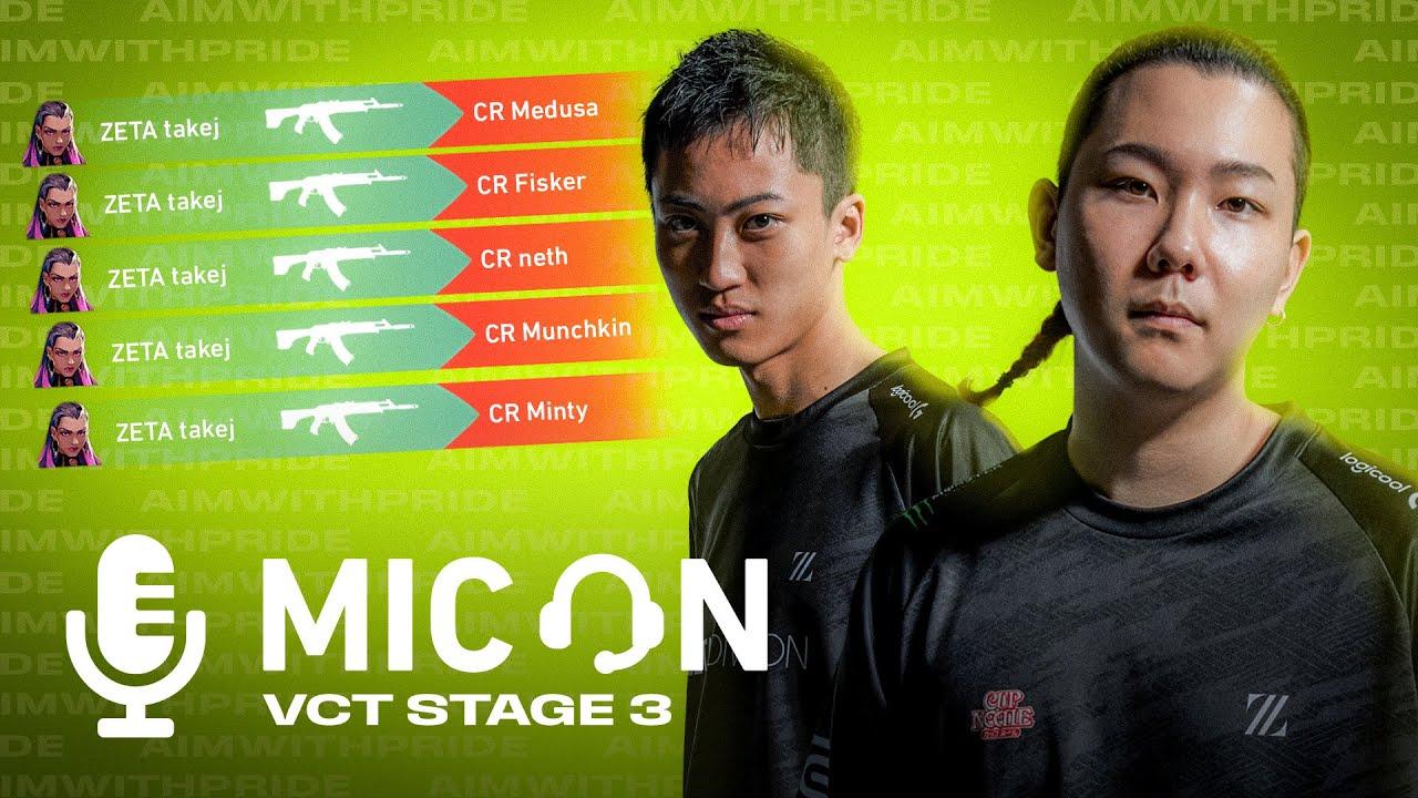 MIC ON // VALORANT日本チャンピオンのVC - ZETA DIVISION VCT Voice Comms vs Crazy Raccoon