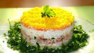 Салат Мимоза - рецепт