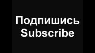 Panjabi MC - Jogi (DJ Viduta Remix)