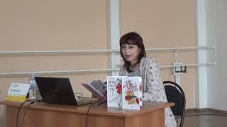 Встреча с Ладой Кутузовой (Воронеж, ''Читай-Болтай'')